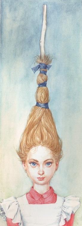 Алиса в Зазеркалье.jpg